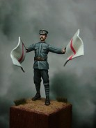 Portuguese Artillery Signalman, 1916