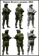 Modern Russian Soldiers, 2014