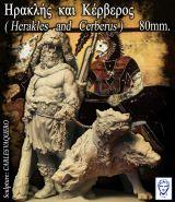 Herakles & Cerberus