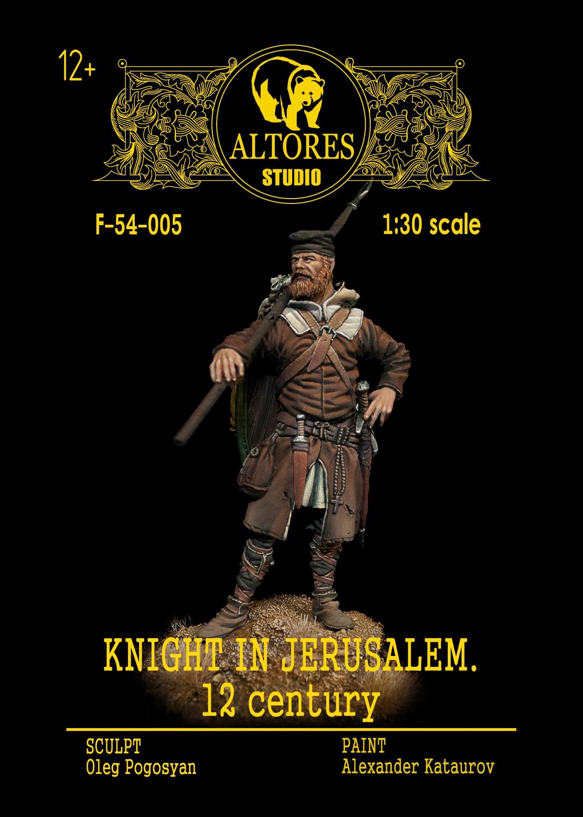Knight in Jerusalem