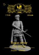 Russian Archer