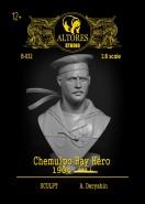 Chemulpo Bay Hero