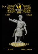 The Byzantine archer