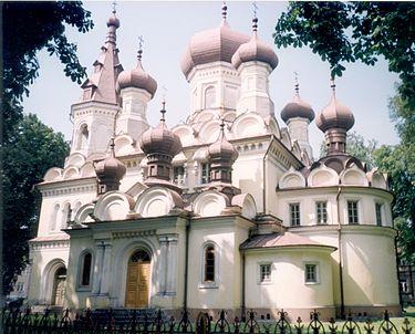 cerkiew z 13 kopułami